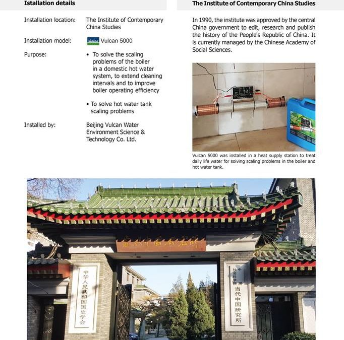 Vulcan News – Institute of Contemporary China Studies